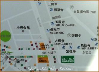 20140219 地図 バイクと衝突