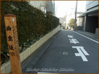 20140219 幽霊坂 バイクと衝突