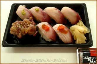 20140221 握り 寿司教室