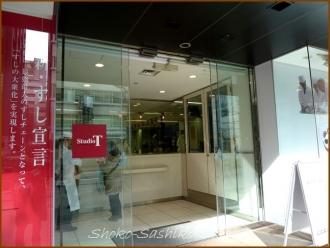 20140221 入口2 寿司教室