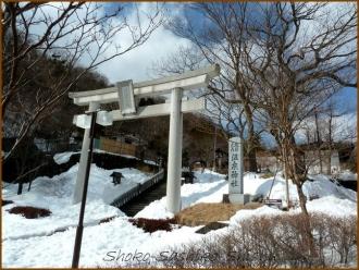 20140225 温泉神社 鹿の湯温泉