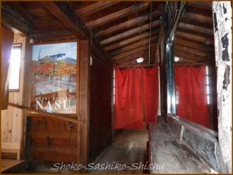 20140225 女湯 鹿の湯温泉