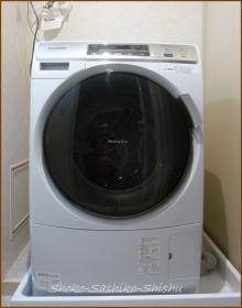 20140326 新 洗濯機
