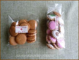 20140328 クッキー 雑司ヶ谷さんぽ