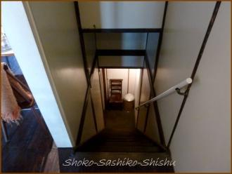 20140329 コーヒ階段 雑司ヶ谷さんぽ