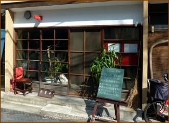 20140329 コーヒ店外 雑司ヶ谷さんぽ
