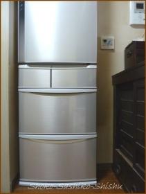 20140420 冷蔵庫 2 カチンのトマト