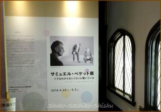 20140423 階段 3 演劇博物館