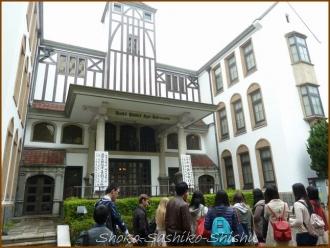 20140423 建物正面 演劇博物館