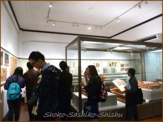 20140423 歴史 2 演劇博物館