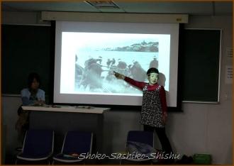 20140425 講義 1 民踊
