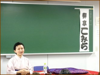 20140428 解説 1 落語こみちさん