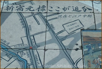 20140522 路上絵 左上 新宿三丁目 (3)