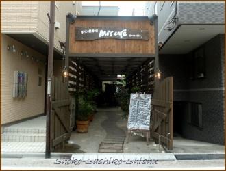 20140611 ランチ 店前 雑司ヶ谷