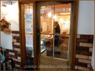 20140611 ランチ 入口 雑司ヶ谷