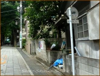 20140611 学問所 工事中 雑司ヶ谷