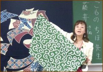 20140615 唐草 風呂敷