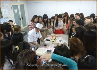 20140621 デモ 1  飾り寿司