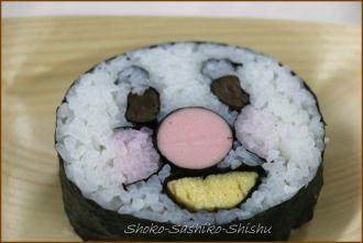 20140621 デモアンパン 3  飾り寿司
