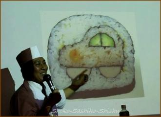 20140622 コンテスト 前  飾り寿司