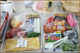 20140622 材料  飾り寿司