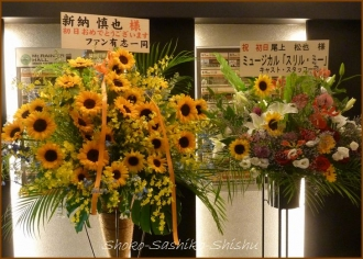 20140714 花束 ハナガタミ