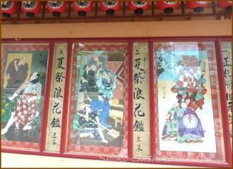 20140720 看板 1 7月歌舞伎