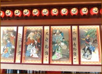 20140720 看板 2 7月歌舞伎