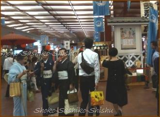 20140720 地下の店 1 7月歌舞伎