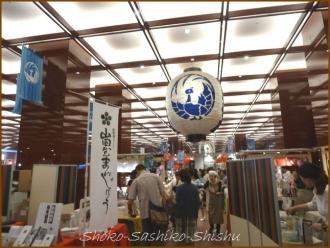 20140720 地下の店 2 7月歌舞伎