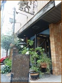 20140723 店前 横 早稲田カレー