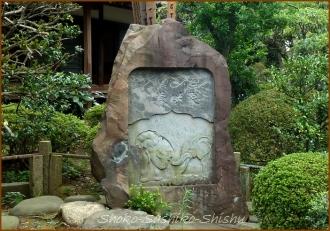 20140812 像供養 護国寺