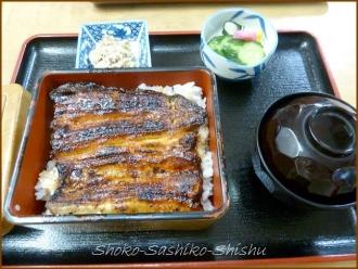 20140816 鰻重 鰻重