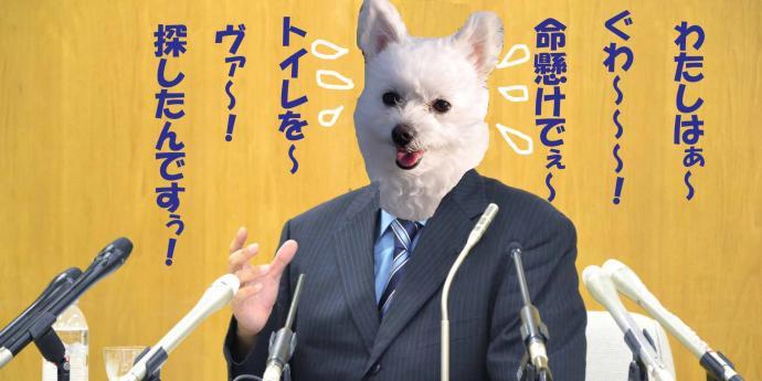 o-RYUTARO-NONOMURA-facebook_convert_20140708234641.jpg