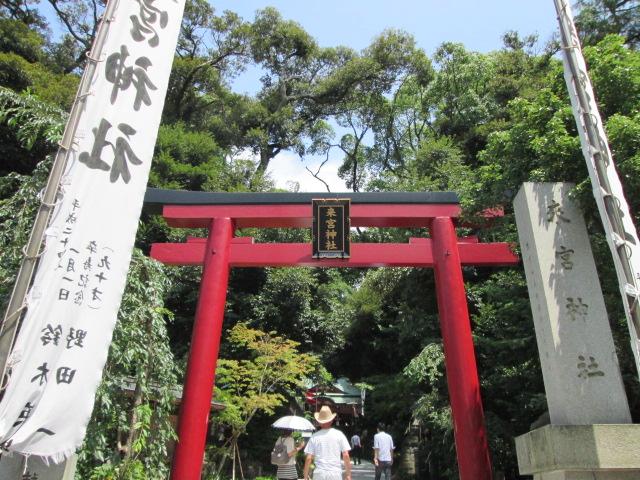 来の宮神社鳥居