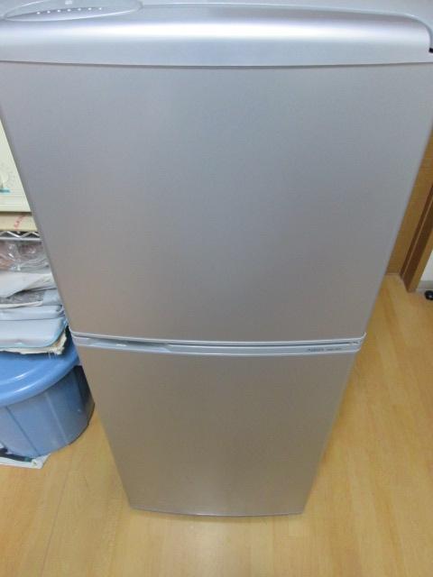 ニュー冷蔵庫