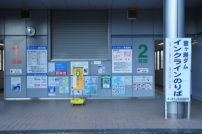DSC_6336.jpg