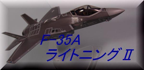 P4191028.jpg