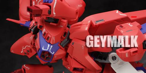robot_geymalk049.jpg