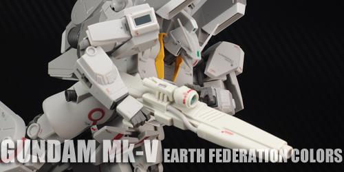robot_mk5-030.jpg
