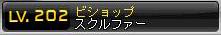 Maple140330_134005.jpg