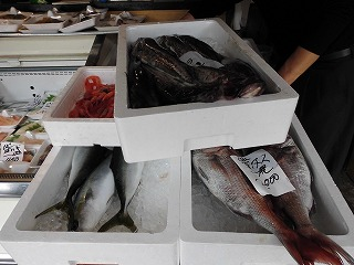 まるきん、大西鮮魚店 005