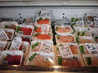 まるきん、大西鮮魚店 006