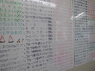 まるきん、大西鮮魚店 016
