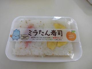 ミラたん寿司 002