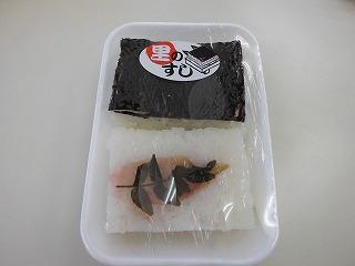 ミラたん寿司 003