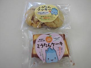 ミラたん寿司 004
