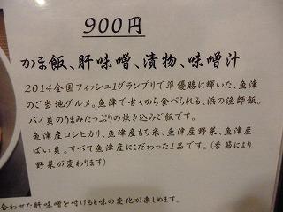 海風亭 003