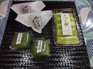 まるきん 丸善 (9)