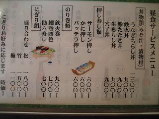 寿司栄 おたやん 018